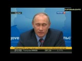 Анекдот от Путина про американского шпиона